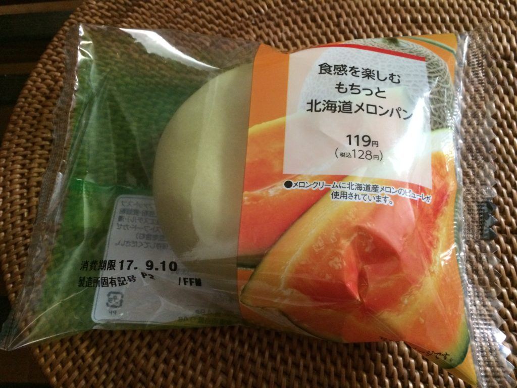 食感を楽しむもちっと北海道メロンパン