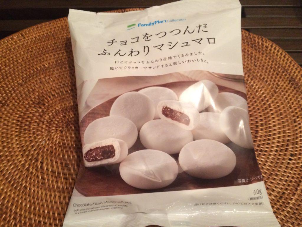 チョコをつつんだふんわりマシュマロ
