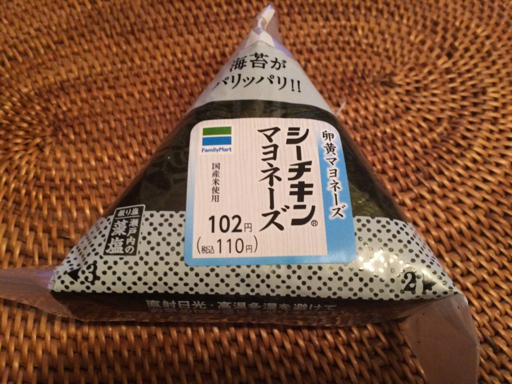 シーチキンマヨネーズ